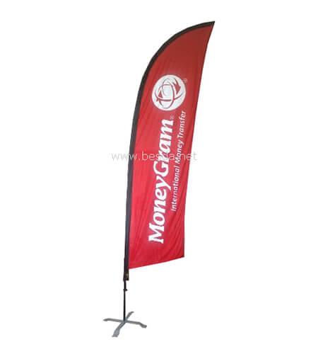 Beach Flag Feather Flag BFF-1