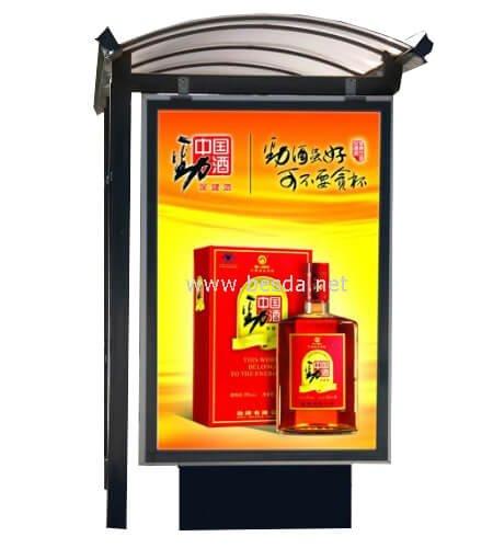 Besda Advertising Light Box, Besda Bus Shelter Display LB-2