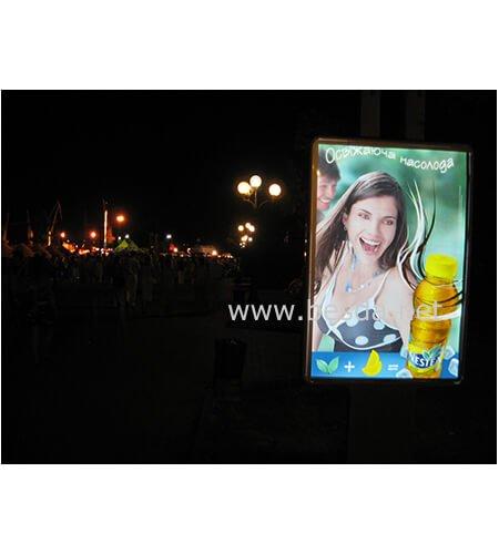 EL poster in Ukraine