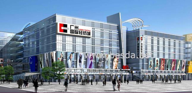 GZ China Fabric Market