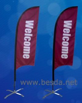 Fly banner single side flag & double sides flag comparison